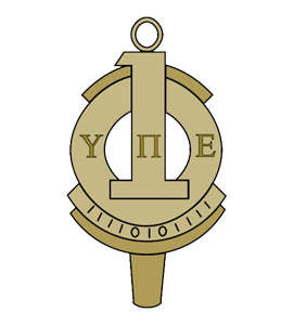 UPE logo
